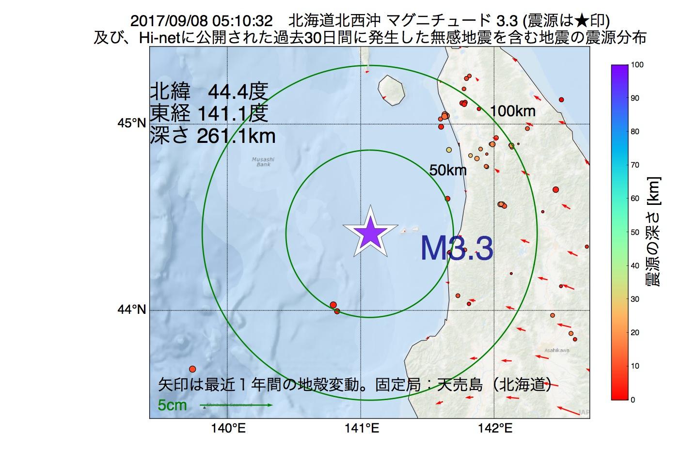 地震震源マップ:2017年09月08日 05時10分 北海道北西沖でM3.3の地震