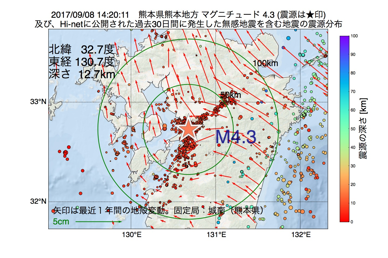 地震震源マップ:2017年09月08日 14時20分 熊本県熊本地方でM4.3の地震