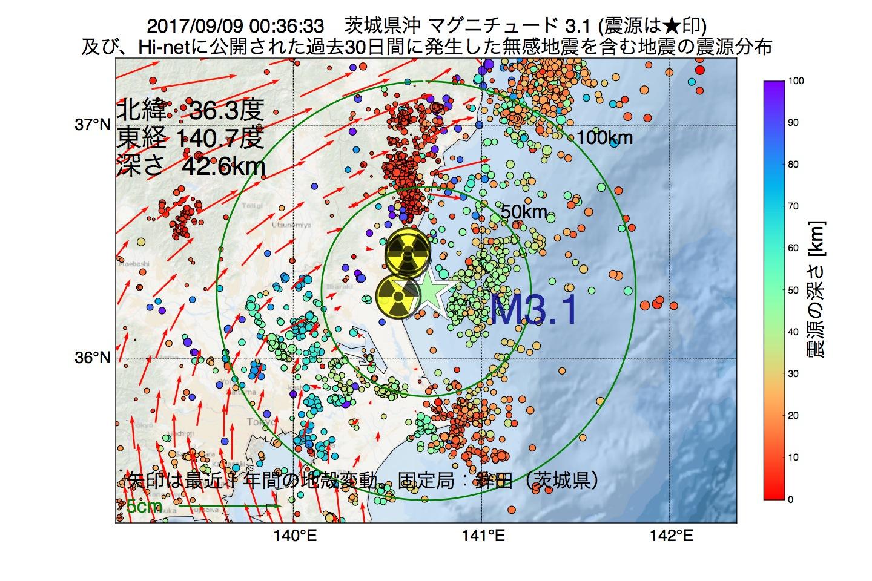 地震震源マップ:2017年09月09日 00時36分 茨城県沖でM3.1の地震