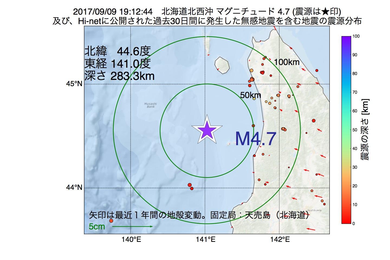 地震震源マップ:2017年09月09日 19時12分 北海道北西沖でM4.7の地震