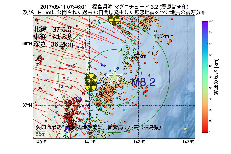 地震震源マップ:2017年09月11日 07時46分 福島県沖でM3.2の地震