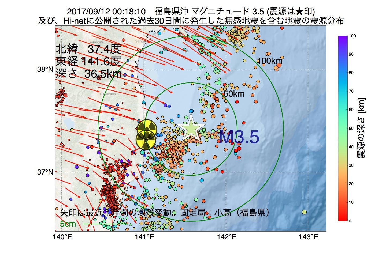 地震震源マップ:2017年09月12日 00時18分 福島県沖でM3.5の地震