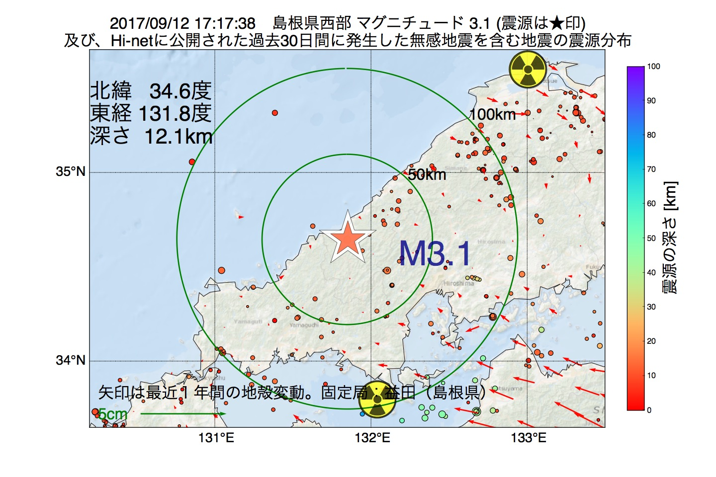 地震震源マップ:2017年09月12日 17時17分 島根県西部でM3.1の地震
