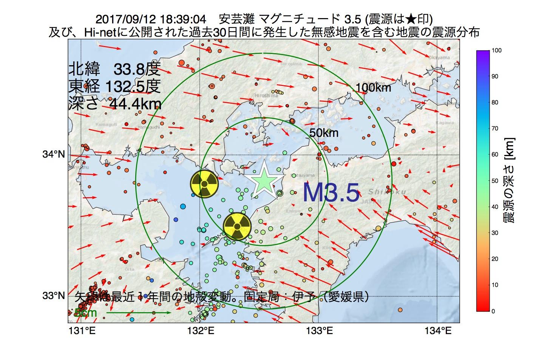 地震震源マップ:2017年09月12日 18時39分 安芸灘でM3.5の地震