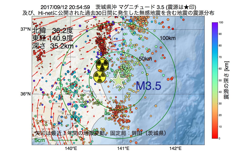 地震震源マップ:2017年09月12日 20時54分 茨城県沖でM3.5の地震
