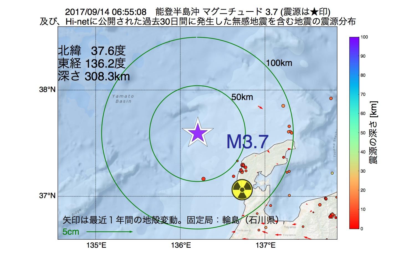 地震震源マップ:2017年09月14日 06時55分 能登半島沖でM3.7の地震