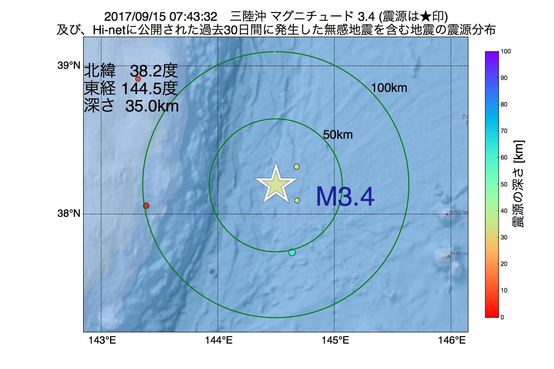地震震源マップ:2017年09月15日 07時43分 三陸沖でM3.4の地震