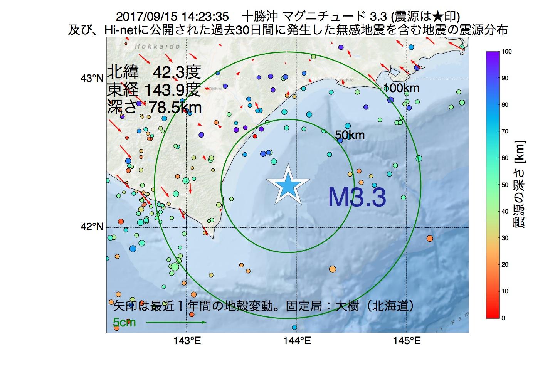 地震震源マップ:2017年09月15日 14時23分 十勝沖でM3.3の地震