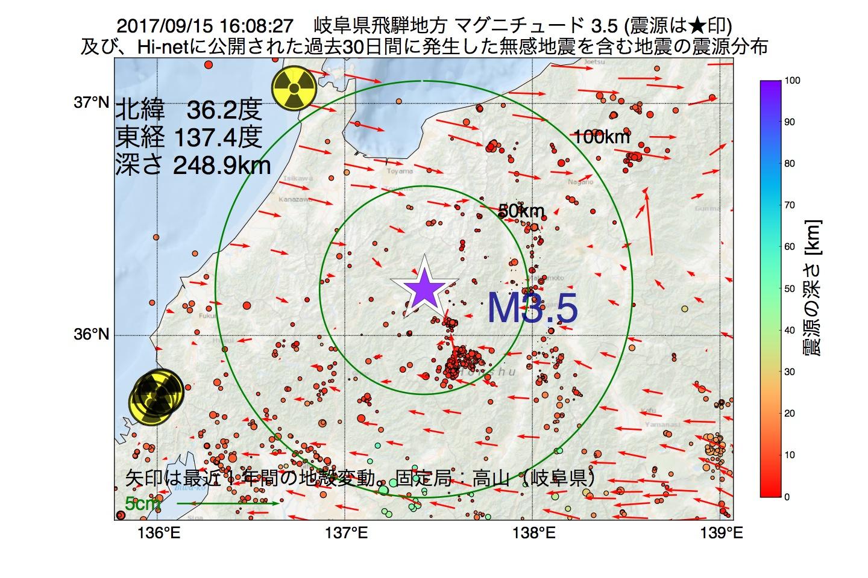 地震震源マップ:2017年09月15日 16時08分 岐阜県飛騨地方でM3.5の地震