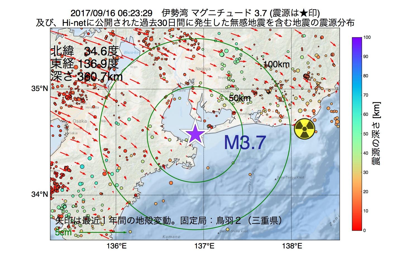 地震震源マップ:2017年09月16日 06時23分 伊勢湾でM3.7の地震
