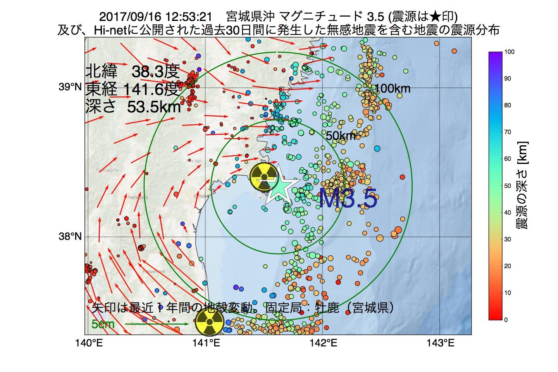地震震源マップ:2017年09月16日 12時53分 宮城県沖でM3.5の地震