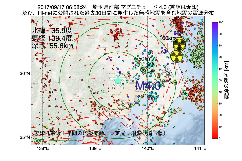 地震震源マップ:2017年09月17日 06時58分 埼玉県南部でM4.0の地震