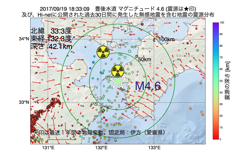 地震震源マップ:2017年09月19日 18時33分 豊後水道でM4.6の地震