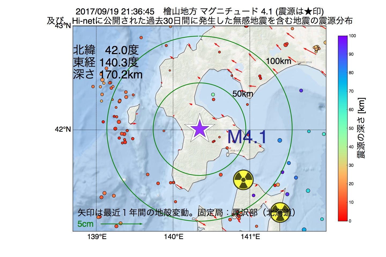 地震震源マップ:2017年09月19日 21時36分 檜山地方でM4.1の地震