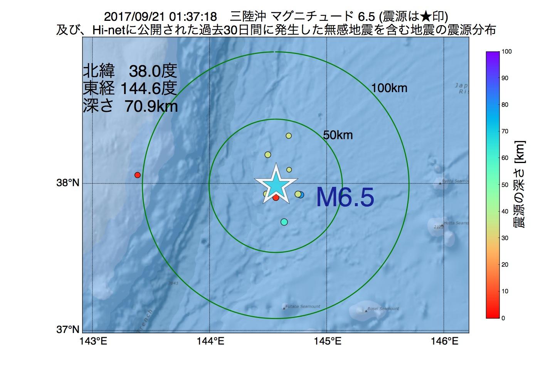 地震震源マップ:2017年09月21日 01時37分 三陸沖でM6.5の地震