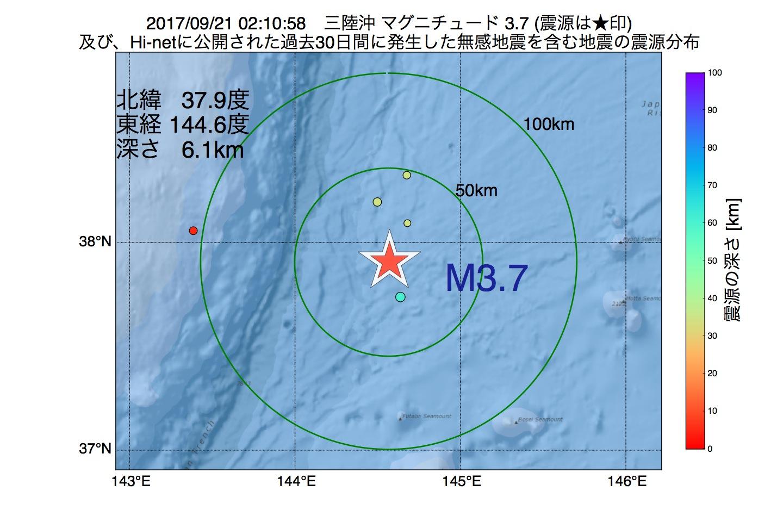 地震震源マップ:2017年09月21日 02時10分 三陸沖でM3.7の地震