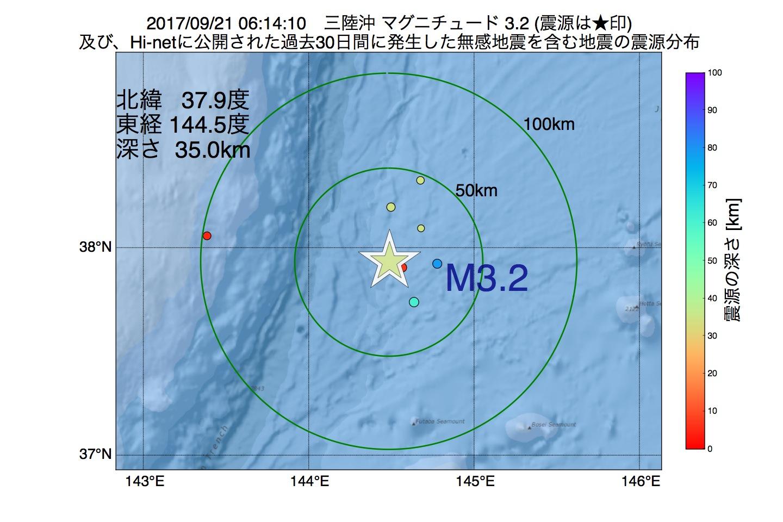 地震震源マップ:2017年09月21日 06時14分 三陸沖でM3.2の地震