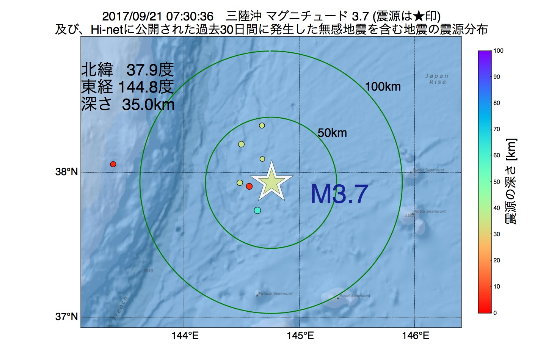 地震震源マップ:2017年09月21日 07時30分 三陸沖でM3.7の地震