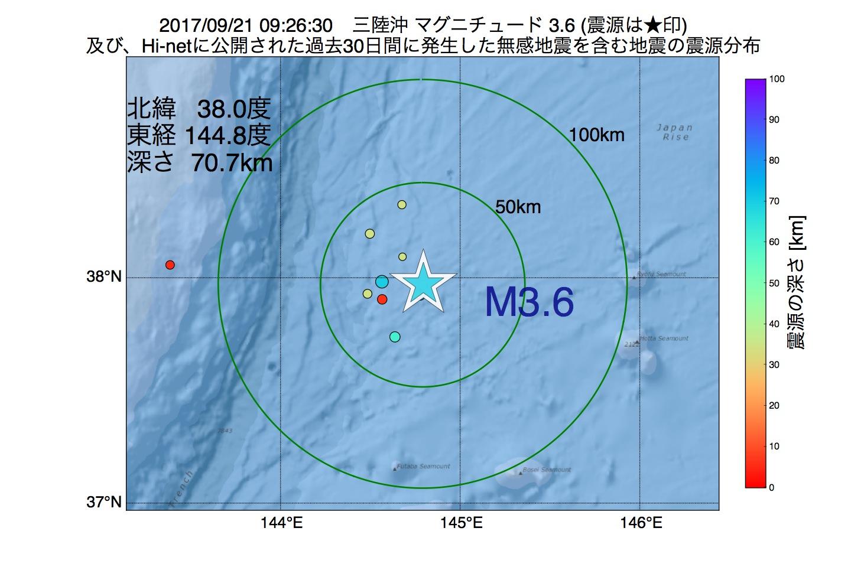 地震震源マップ:2017年09月21日 09時26分 三陸沖でM3.6の地震