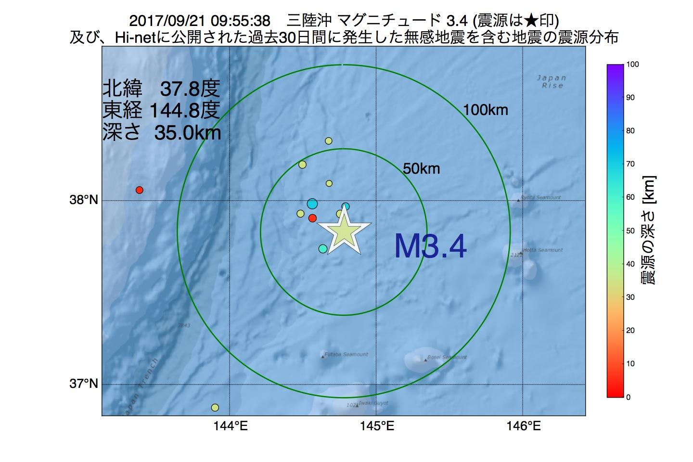 地震震源マップ:2017年09月21日 09時55分 三陸沖でM3.4の地震