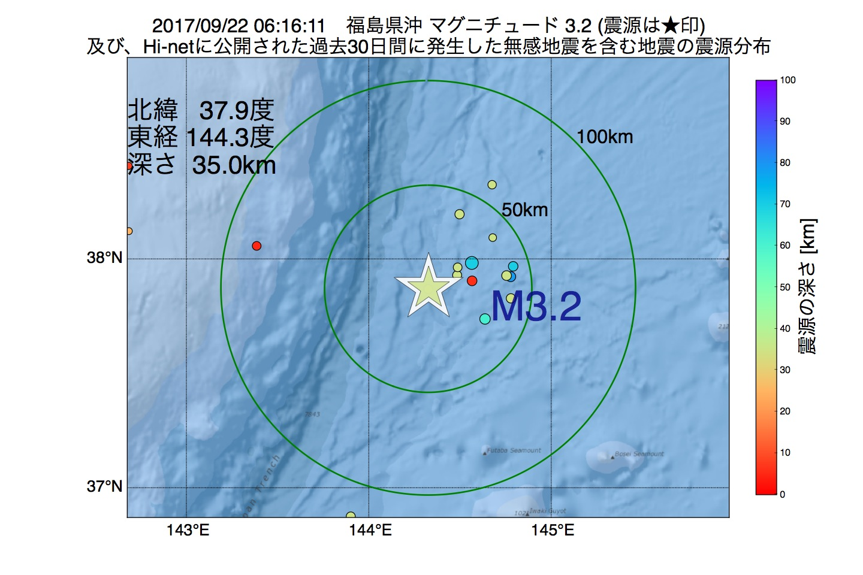 地震震源マップ:2017年09月22日 06時16分 福島県沖でM3.2の地震