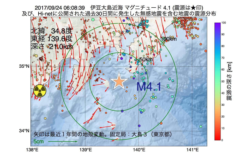 地震震源マップ:2017年09月24日 06時08分 伊豆大島近海でM4.1の地震