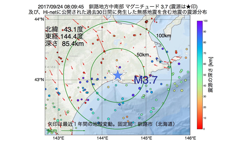 地震震源マップ:2017年09月24日 08時09分 釧路地方中南部でM3.7の地震