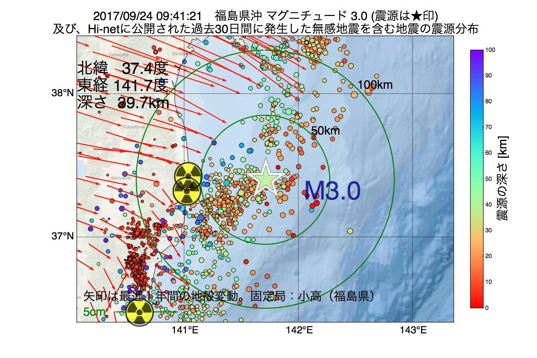 地震震源マップ:2017年09月24日 09時41分 福島県沖でM3.0の地震