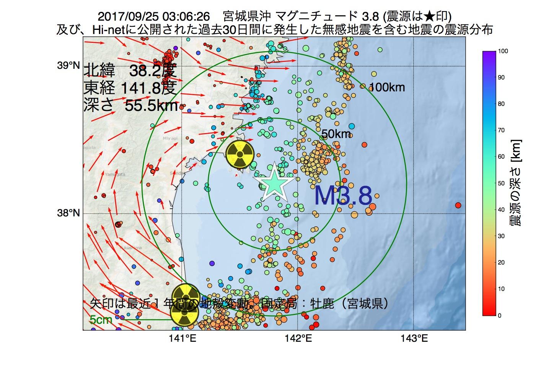 地震震源マップ:2017年09月25日 03時06分 宮城県沖でM3.8の地震