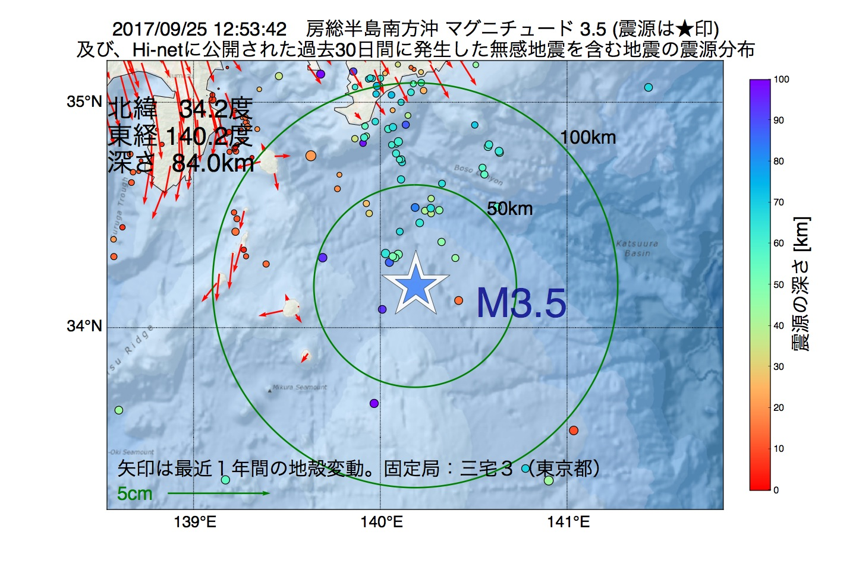地震震源マップ:2017年09月25日 12時53分 房総半島南方沖でM3.5の地震