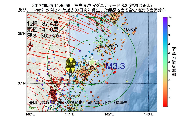 地震震源マップ:2017年09月25日 14時46分 福島県沖でM3.3の地震