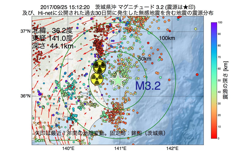 地震震源マップ:2017年09月25日 15時12分 茨城県沖でM3.2の地震