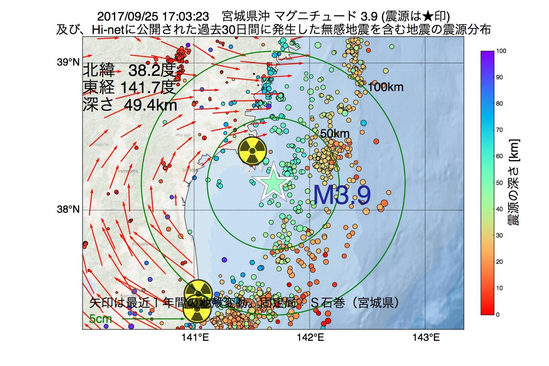 地震震源マップ:2017年09月25日 17時03分 宮城県沖でM3.9の地震