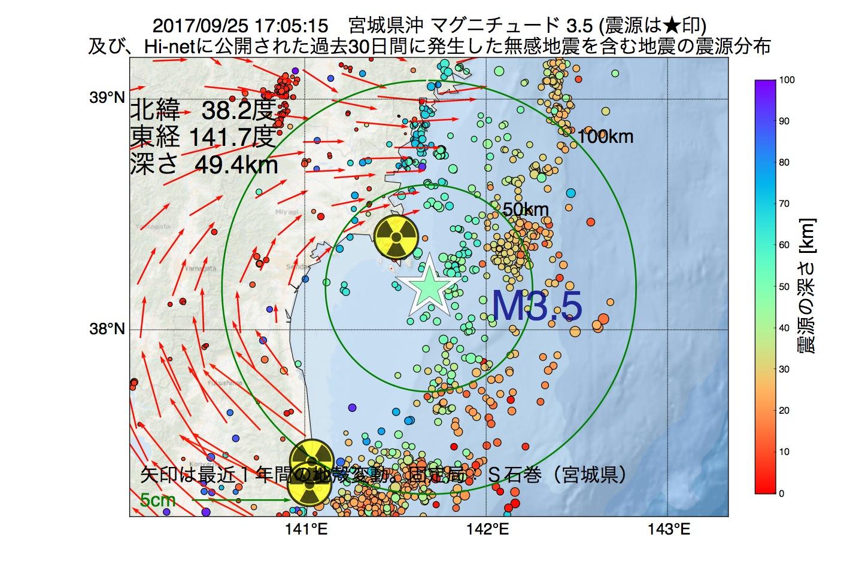 地震震源マップ:2017年09月25日 17時05分 宮城県沖でM3.5の地震