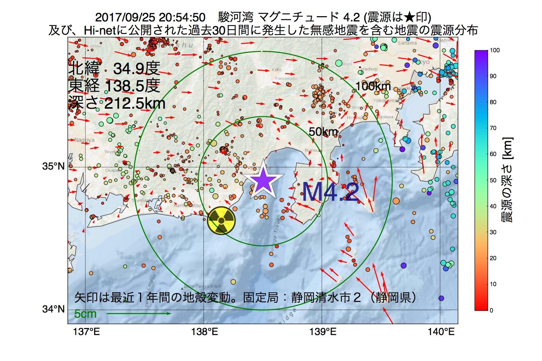 地震震源マップ:2017年09月25日 20時54分 駿河湾でM4.2の地震