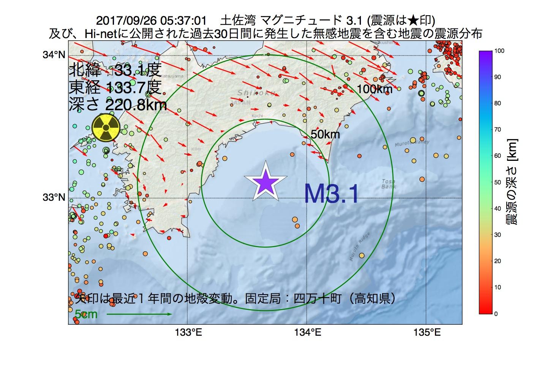 地震震源マップ:2017年09月26日 05時37分 土佐湾でM3.1の地震
