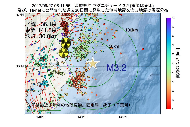 地震震源マップ:2017年09月27日 08時11分 茨城県沖でM3.2の地震