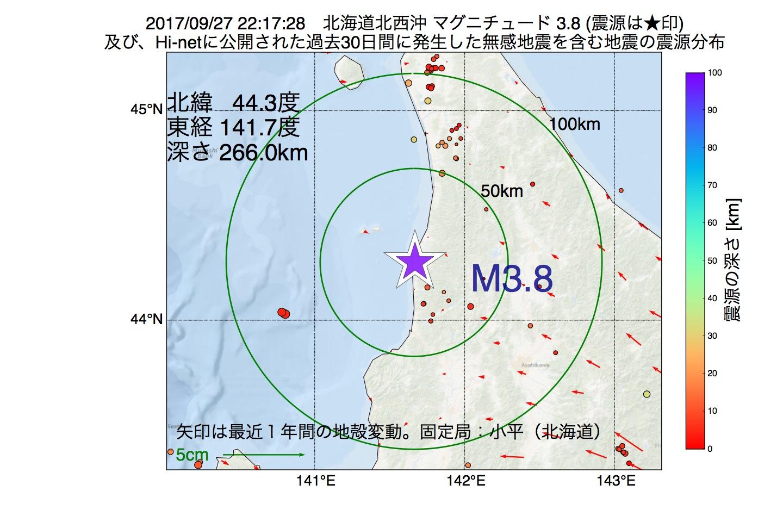 地震震源マップ:2017年09月27日 22時17分 北海道北西沖でM3.8の地震