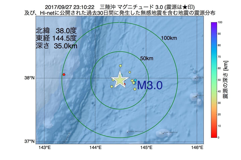 地震震源マップ:2017年09月27日 23時10分 三陸沖でM3.0の地震