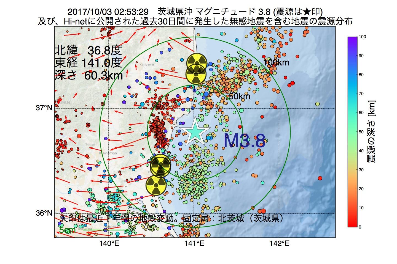 地震震源マップ:2017年10月03日 02時53分 茨城県沖でM3.8の地震