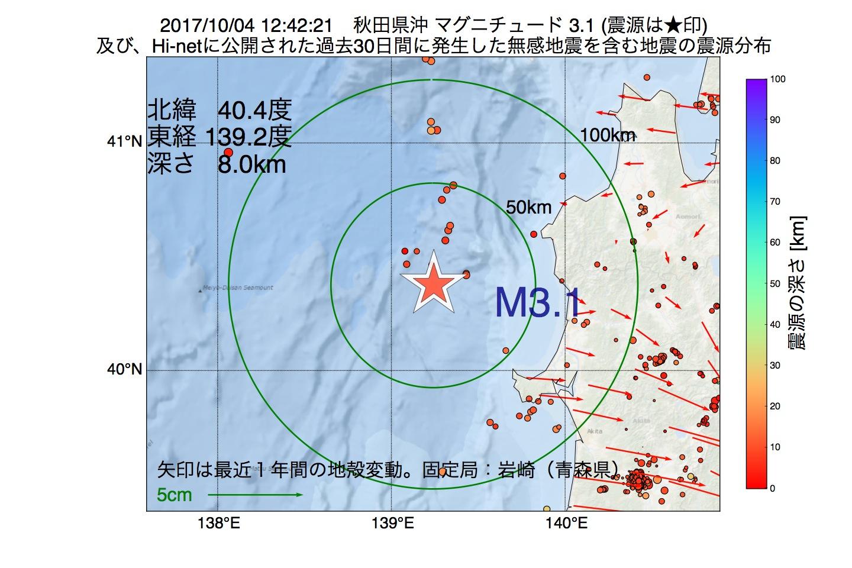 地震震源マップ:2017年10月04日 12時42分 秋田県沖でM3.1の地震