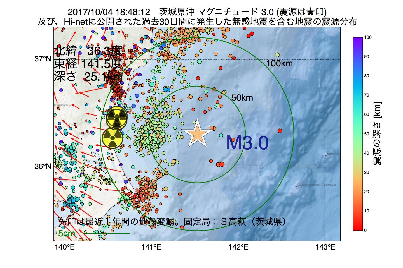 地震震源マップ:2017年10月04日 18時48分 茨城県沖でM3.0の地震