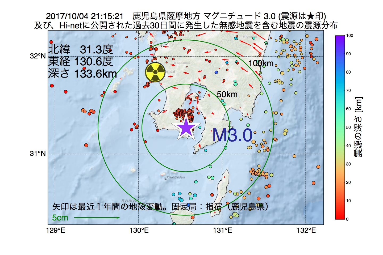 地震震源マップ:2017年10月04日 21時15分 鹿児島県薩摩地方でM3.0の地震