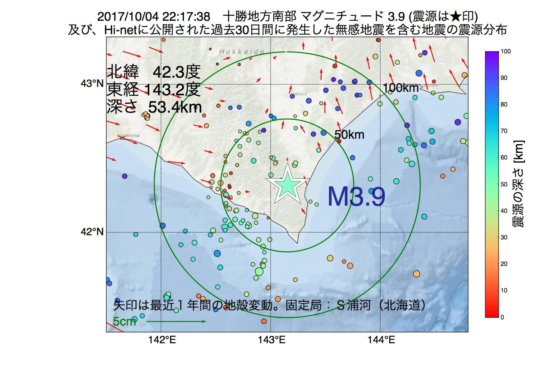 地震震源マップ:2017年10月04日 22時17分 十勝地方南部でM3.9の地震