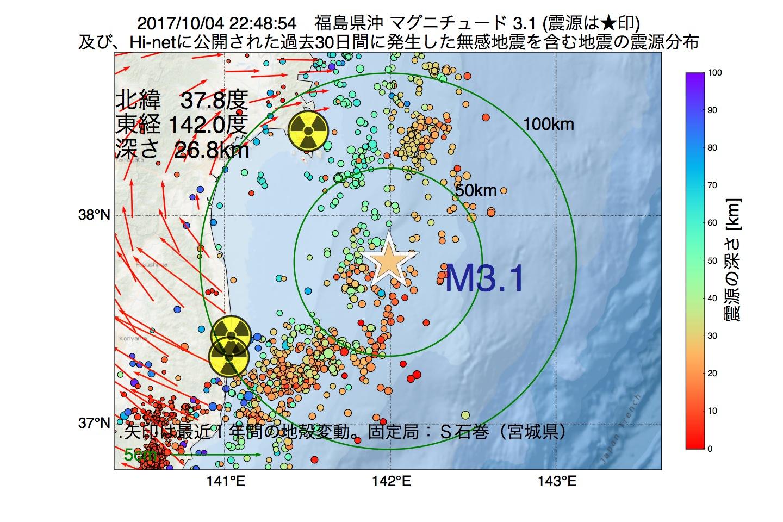 地震震源マップ:2017年10月04日 22時48分 福島県沖でM3.1の地震