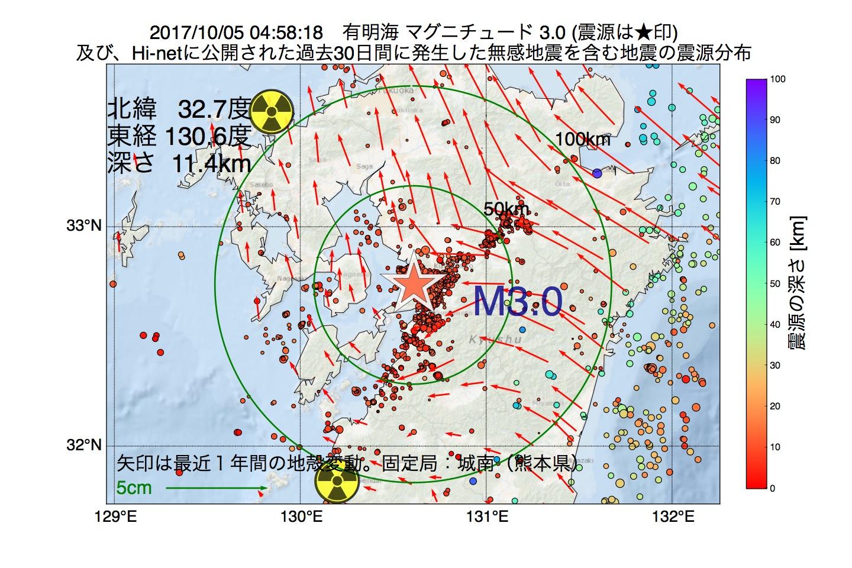 地震震源マップ:2017年10月05日 04時58分 有明海でM3.0の地震