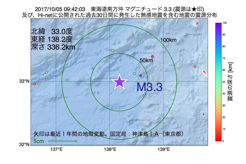 地震震源マップ:2017年10月05日 09時42分 東海道南方沖でM3.3の地震