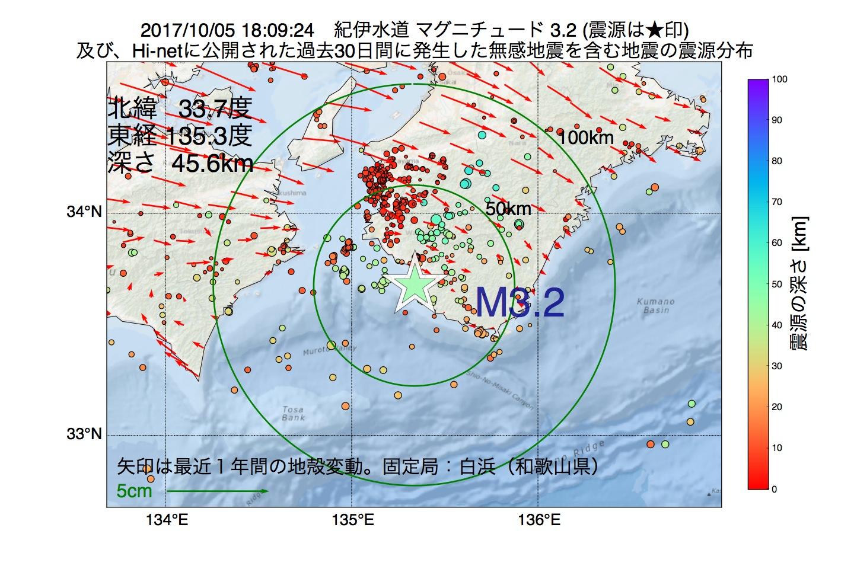 地震震源マップ:2017年10月05日 18時09分 紀伊水道でM3.2の地震