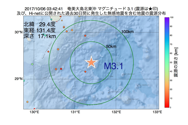 地震震源マップ:2017年10月06日 03時42分 奄美大島北東沖でM3.1の地震