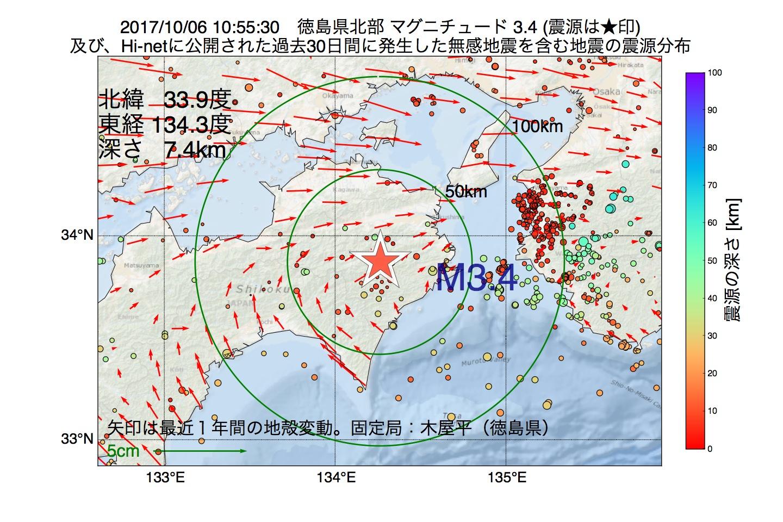 地震震源マップ:2017年10月06日 10時55分 徳島県北部でM3.4の地震